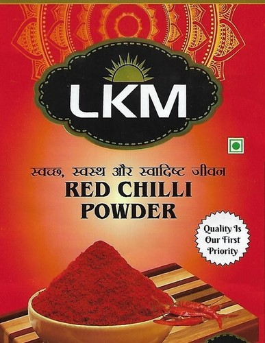 Red Chilli Powder 50GM