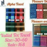 Vallal Tex Towel