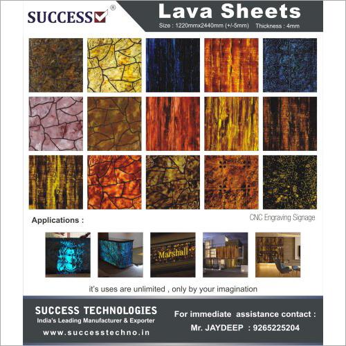 Lava Sheets