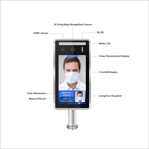 Facial Recognition Terminal System