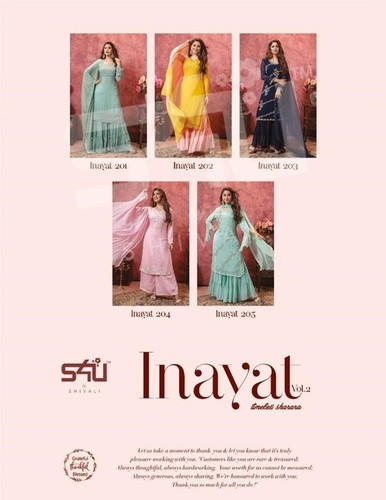 S4U by Shivali launches