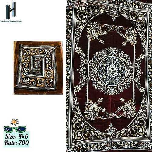 Carpet 4x6