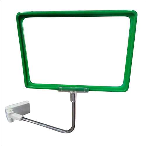 Display Frame with Magnetic Catcher