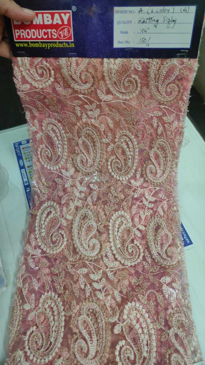Imported Heavy Net Embroidery Moti