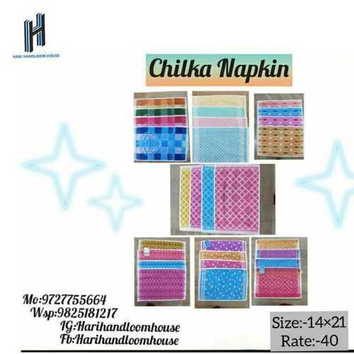 Chilka Napkin 14x21