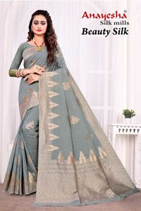 Fancy Designer Sarees