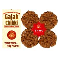 Sahu Double Roasted Peanut Chikki
