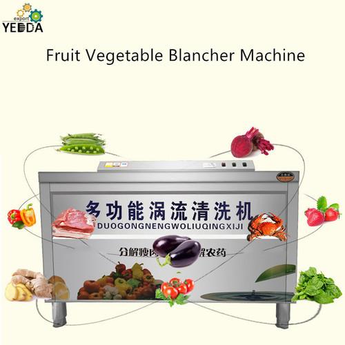 YDA-18 Vortex Bubble Fruit And Vegetable Washing Machine/Restaurant Washing Blanching Machine