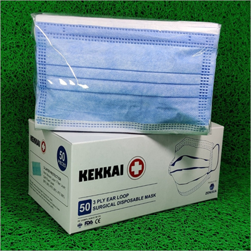 3 Ply Ear Loop Surgical Disposable Face Mask