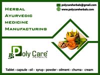 Ayurvedic Medicine Manufacturer