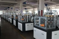 Fully Automatic Paper Cup Machine VE1000 H