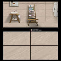 Beige Matt Vitrified Tile