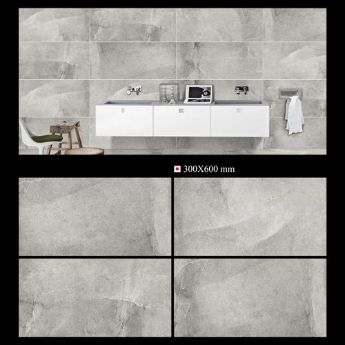 Grey Matt Vitrified Tile
