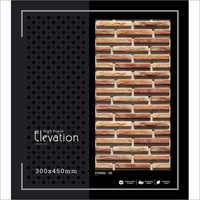 Brick High- Depth Elevation Tile