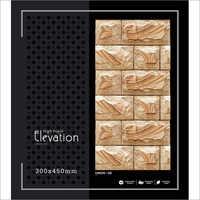 Stone High- Depth Elevation Tile