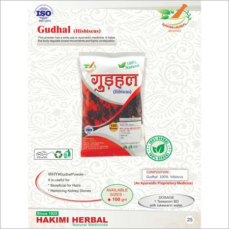 Gudhal (Hibiscus) Powder