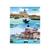 Sundaram Winner Note Book (One Line) - 284 Pages (E-9)