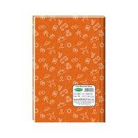 Sundaram Case Bound A/7 Book - 192 Pages (AW-5)