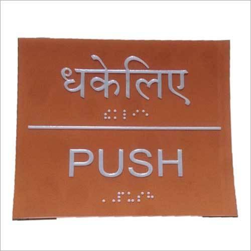 Door Push Braille Signage