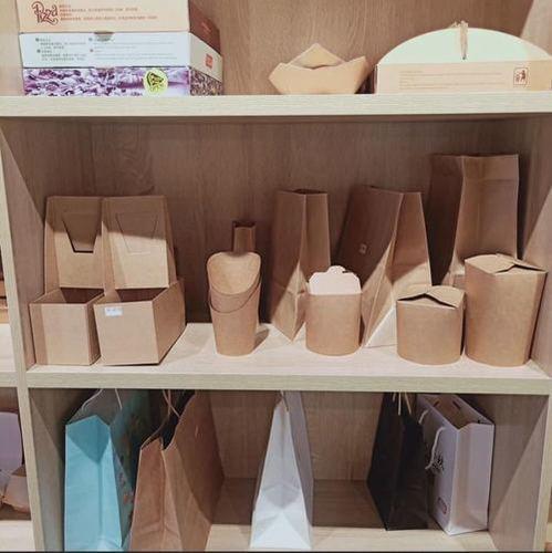 Biodegradable box