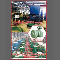 Rolling Mill DC Motor