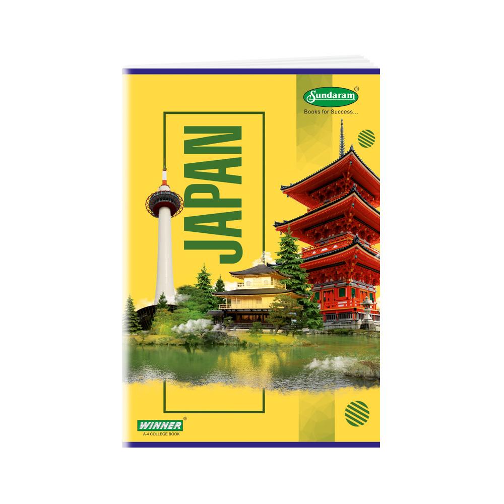 Sundaram Winner A/4  Book - 280 Pages (C-28)