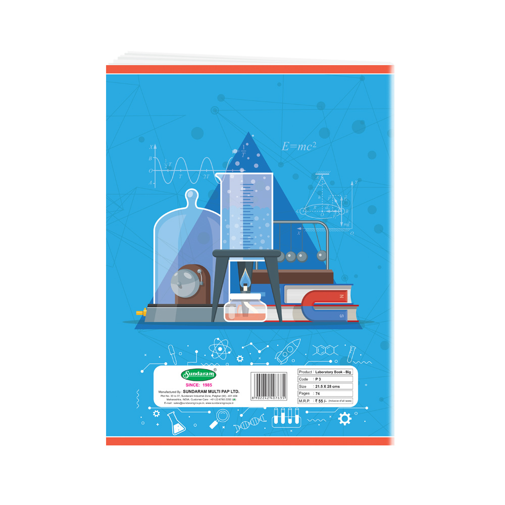 Sundaram Laboratory Book - Big - 74 Pages (P-3)
