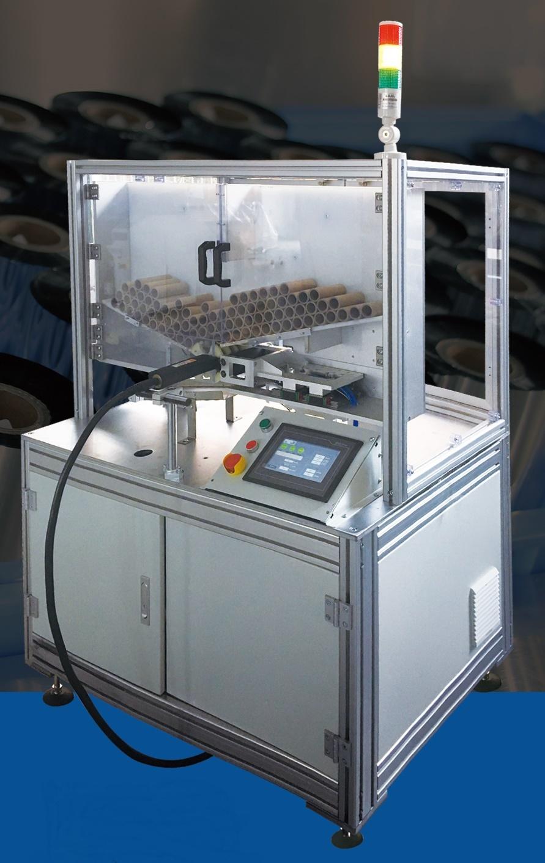 Tracking Code Printing Machine