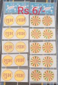 Dipawali Decoration Stickers