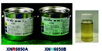 Thermoplastic Resin Solution