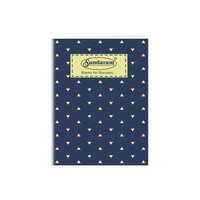 Sundaram Pocket Book (PB-1)