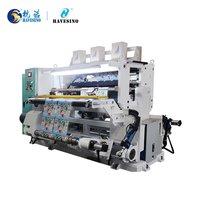 Inspection Rewinder Machine HN1300R