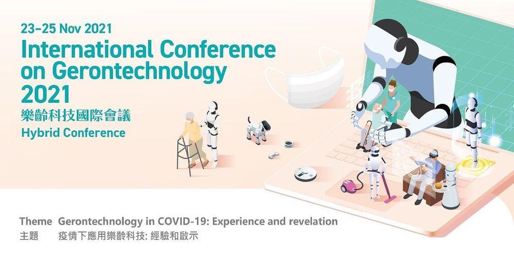 International Conference on Gerontechnology