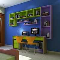 Designer Wall Display Book Rack