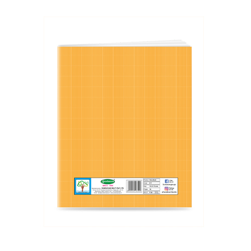 Sundaram Winner Brown Note Book (R & B Gap) - 172 Pages (E-8D)