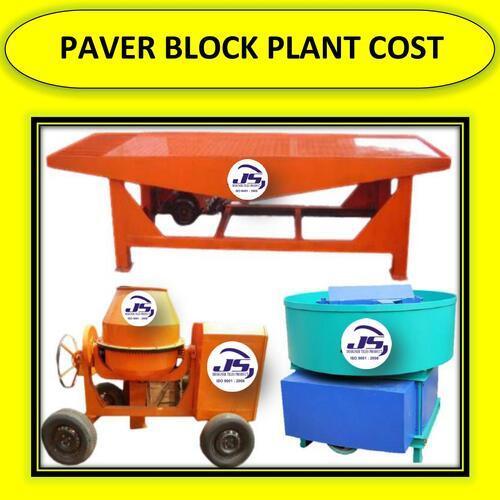 PAVER BLOCK PLANT COST