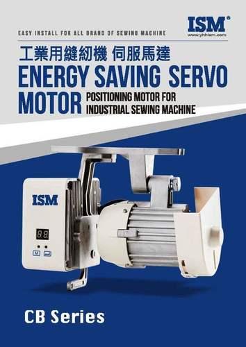 ISM sewing machine servo motor energy-saving