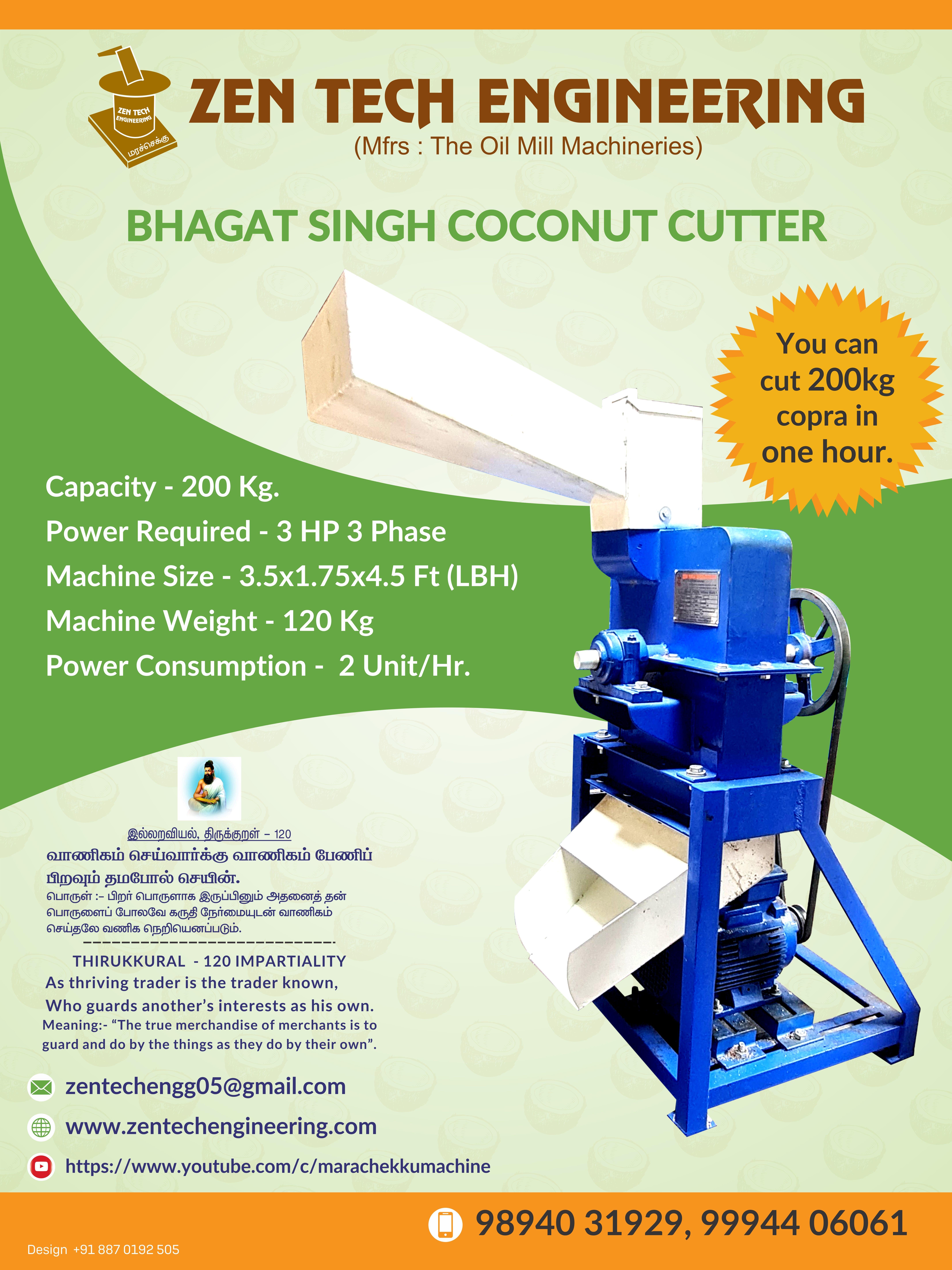 Bhagat Singh Coconut Cutter