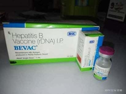 HEPATITIS B VACCINE (RDNA) IP
