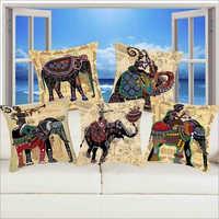 Elephant Pattern Jute Cushion Cover