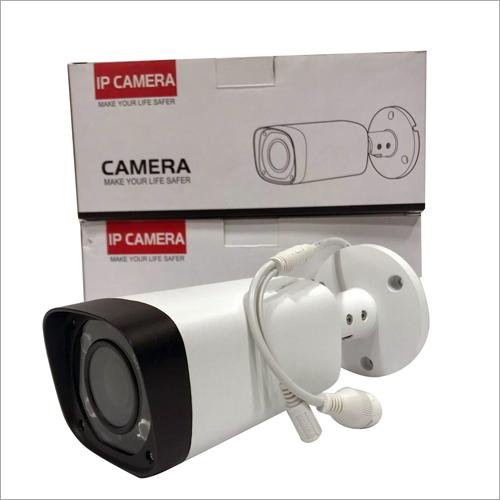 14MP IP Bullet Camera