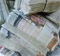 Used New papers scrap