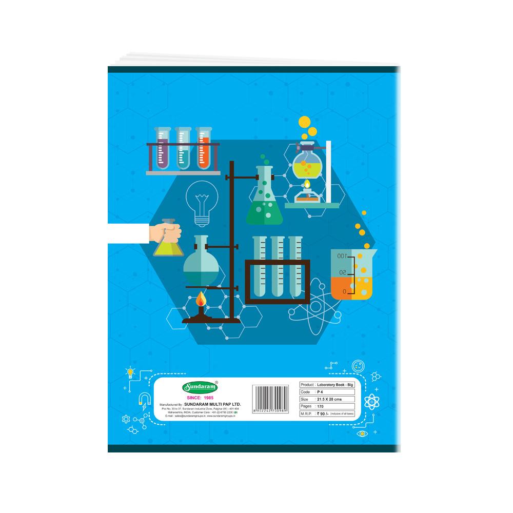 Sundaram Laboratory Book - Big - 170 Pages (P- 4)