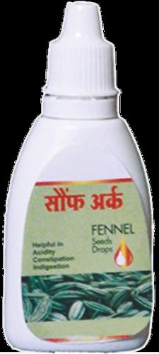 Fennel Seed Drop