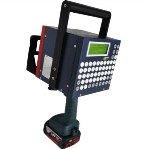 MKP-054K Battery operated Portable (Hand-Held) marking machine