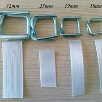 19 mm Wire Buckle