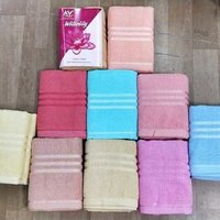 Water lily Towel