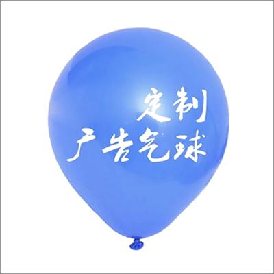 Custom Advertising Printed Balloon