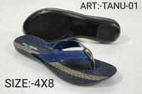 Tanu series