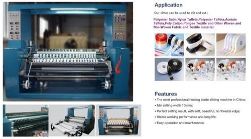 Fabric Slitting Machine